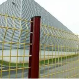 AXIS Welded Mesh Fence Panel Systems - AXIS SR Red / Yellow