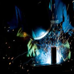 Fabrication and Machining Services