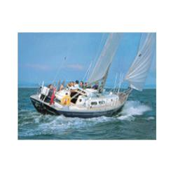Fully comprehensive Yacht and Sailing Boat Insurance