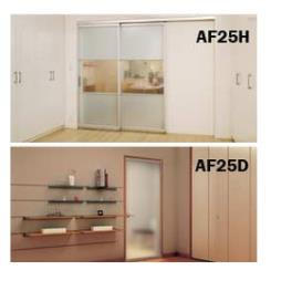 AF-25D Aluminium Frame Sliding Door Suppliers