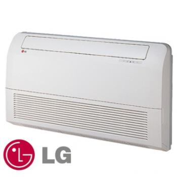 Under Ceiling / Suspended Air Conditioning Systems