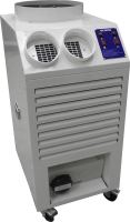 MCM 230 23000 Btu industrial mobile air conditioner