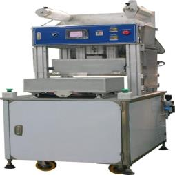 Vacuum & MAP Chamber Sealers
